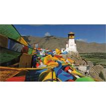 Prayer flags - Yarlung Valley - Tibet - Aquarupella postcard