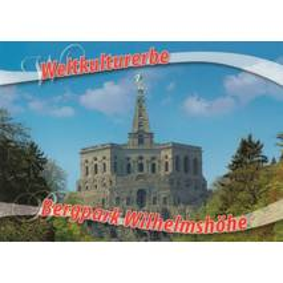 Bergpark Wilhelmshöhe 2 - Ansichtskarte