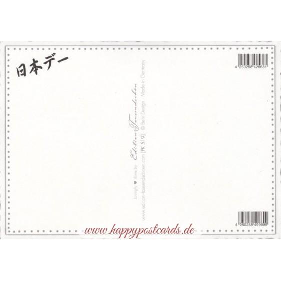 Düsseldorf - Japanese Day - Tausendschön - Postcard