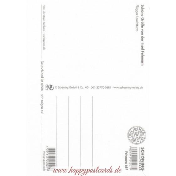 Fehmarn - Flügger Leighthouse 1 - Viewcard
