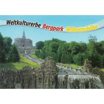 Mountainpark Wilhelmshöhe - Viewcard