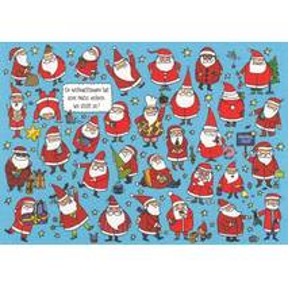 Wo ist die verlorenen Mütze vom Weihnachtsmann? - Weihnachtskarte