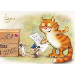 Sie haben Post! - Blaue Katzen - Postkarte