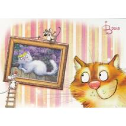 Porträt - Blaue Katzen - Postkarte