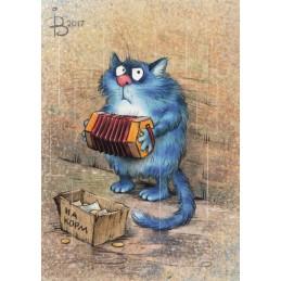 Bettler - Blaue Katzen - Postkarte