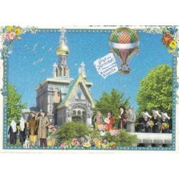 Darmstadt - Russische Kapelle - Tausendschön - Postkarte