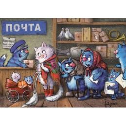 In der Post - Blaue Katzen - Postkarte