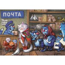 Post Office - Blue Cats - Postcard